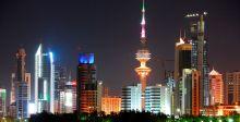 رأي السبّاق:الكويت في قلب التحديات الاقتصادية