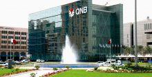 البنك القطري الوطني في السعودية