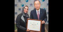 """""""مصدر"""" تفوز بجائزة الأمم المتحدة لقيادة الطاقة النفطية"""