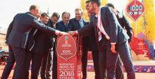 هوبلو في روسيا: عدّ ال1000 يوم العكسي لل FIFA 2018