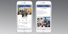 تحديث الصفحة الشخصية لفيسبوك