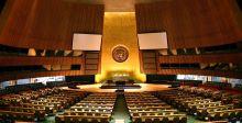 تعيين أول امرأة اماراتية في الأمم المتّحدة نيويورك