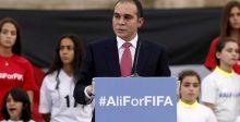 الامير علي بن الحسين يترشح رسميا لرئاسة الفيفا