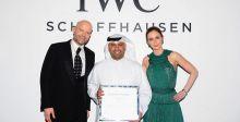 جائزة IWC للمخرجين الخليجيين في طبعتها الرابعة