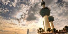 هطل مطر في الكويت يعطل المدارس