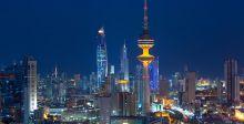 رأي السبّاق:الكويت والانطلاقة الجديدة