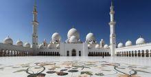تحديد ساحة شهداء الامارات في أبوظبي