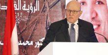 انطلاق معرض بيروت الدولي للكتاب
