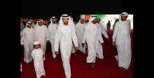 احتفالية روح الاتحاد في دبي