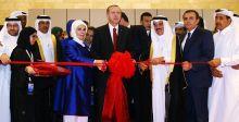 معرض الدوحة الدولي للكتاب في انطلاقته المشعة