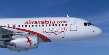 """العربية للطيران"""" تفوز بجائزة """"قادة السفر"""" العالمية"""