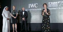 جائزة  IWC لميسون الباجة