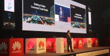 يوم Huawei في الرياض