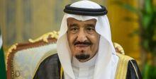 تفاؤلٌ في ترشيد الموازنة السعودية