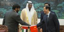 الإمارات والصين في اتفاقية فضائية