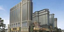 St. Regis الفندق الاكبر عالميا