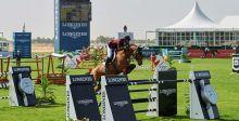 أفخم الرياضات في الإمارات