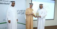 دبي والطاقة الإيجابية