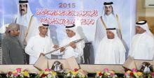 السيف الاميري  للهجن العربي الاصيل