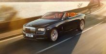 نجمتا Rolls-Royce  في معرض قطر