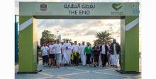 المشي ولياقة موظفي الخارجية الاماراتية