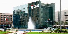 بنك قطر الوطني في تجلياته المتقدمة