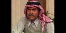 رحيل الفنان السعودي فؤاد بخش