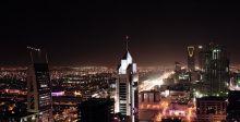 رأي السبّاق:السعودية وخفض معدلات ضمان القروض