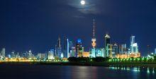 رأي السبّاق:دولة الكويت والخصخصة