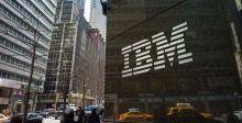 مركزٌ للتخزين من IBM  في افريقيا