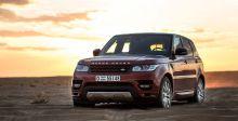 """جائزة لحملة """"أرضي"""" من Land Rover"""