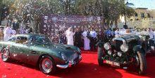 هل أنتم جاهزون لمعرض الإمارات الكلاسيكي؟
