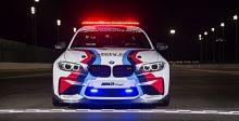 سيّارة الأمان لبطولة قطر