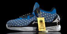 أحذية رياضية ب-٤ مليون دولار