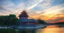 الصينيون يُحجمون عن المزادات العلنية