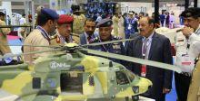 معرض عسكري في الدوحة