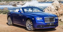 Dawn: سيّارة العام 2016 من Top Gear