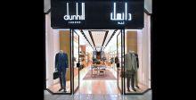 افتتحت دانهل متجراً جديداً في برج المملكة في السعودية