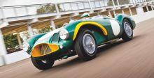 هذه ال Aston Martin  ب 10 ملايين $