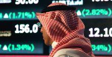 استثمارات الطاقة في الشرق الأوسط