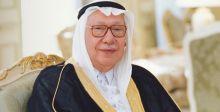 مجموعة أبو داوود السعودية