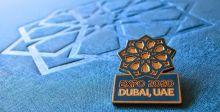 رأي السبّاق:دبي لتطوير المهارات الشابة