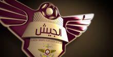 الجيش بطل قطر