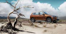BMW X1 حصريّة للصّين