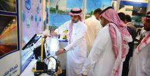 معرض الطاقة السعودي 2016