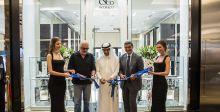 Jacob & Co  يسطع في دبي