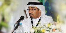 مؤتمر ومعرض كهرباء الخليج  2016