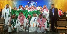 السعودية تحصد ثماني جوائز