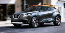 Nissan  تكشف عن Kicks