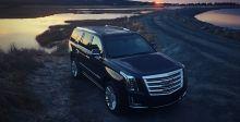 Cadillac Escalade 2016: أداء وتوفير